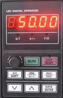 Стандартный пульт для EM303B